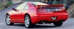 Nissan 300ZX / Fairlady Z, 1989-2000