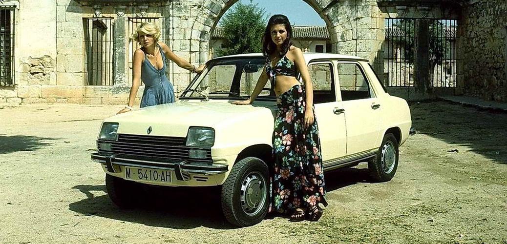 Presentado a la prensa en la Manga del Mar Menor, en Otoño de 1974, el Renault 7, es una versión sedán del popular Renault 5, que se produjo exclusivamen...