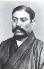 Mitsubishi. Yataro Iwasaki