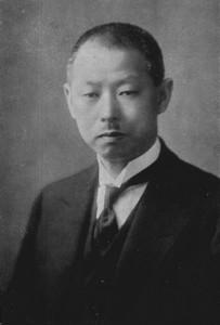 Nissan. Yoshisuke Aikawa