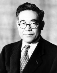 Toyota. Kiichiro Toyoda