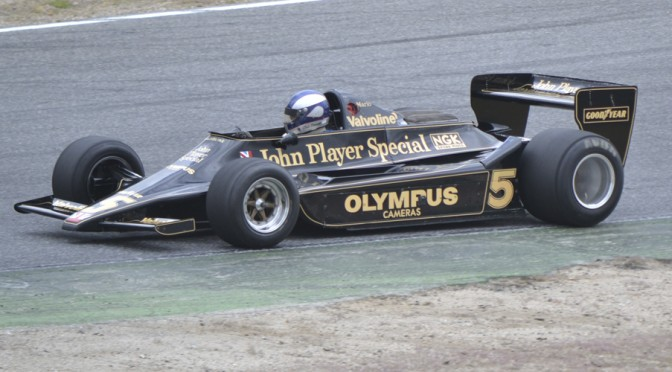 """<span class=""""entry-title-primary"""">Lotus-Ford 79, 1978</span> <span class=""""entry-subtitle"""">John PlayerTeam Lotus - Temporada 1978</span>"""