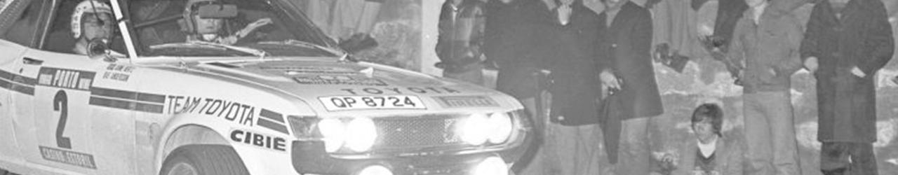 WRC 1976, Foto: Toyota