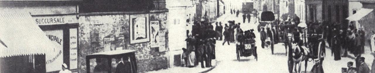 Grandes Premios 1894. Carrera París-Rouen, primera carrera de automovilismo de la historia