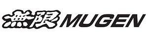 Los Motores Mugen en Fórmula 1 lograron dos victorias en los años 90