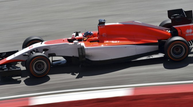 "<span class=""entry-title-primary"">Marussia-Ferrari MR03B, 2015</span> <span class=""entry-subtitle"">Manor Marussia F1 Team - Temporada 2015</span>"
