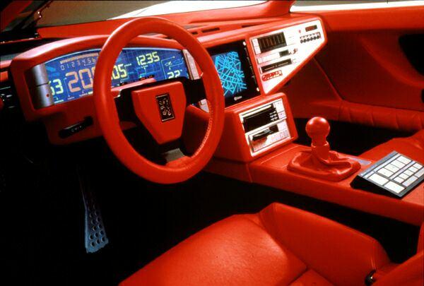 Interior, 1984. Foto de la marca
