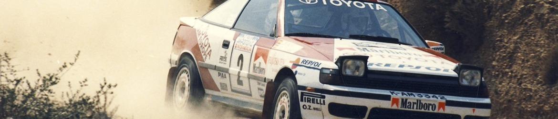 WRC 1990, Carlos Sáinz con su Toyota en el Rally Acrópolis, Foto: Repsol