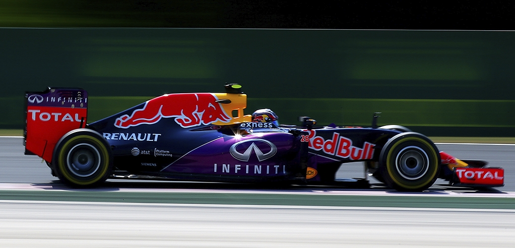 Red Bull-Renault RB11, Entrenamientos Gran Premio de Hungría 2015. Foto: Red Bull
