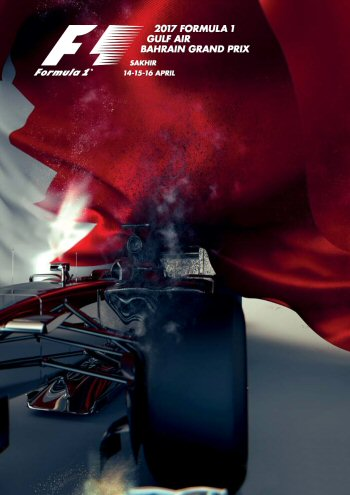 Póster Gran Premio de Bahrein 2017