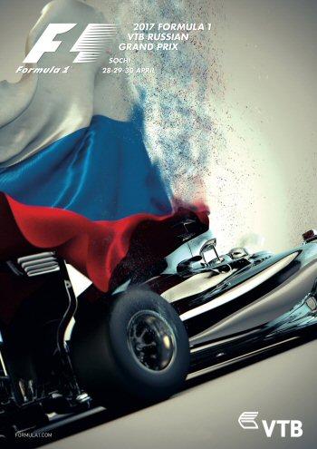 Póster Gran Premio de Rusia 2017