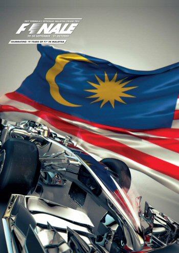 Póster Gran Premio de Malasia 2017