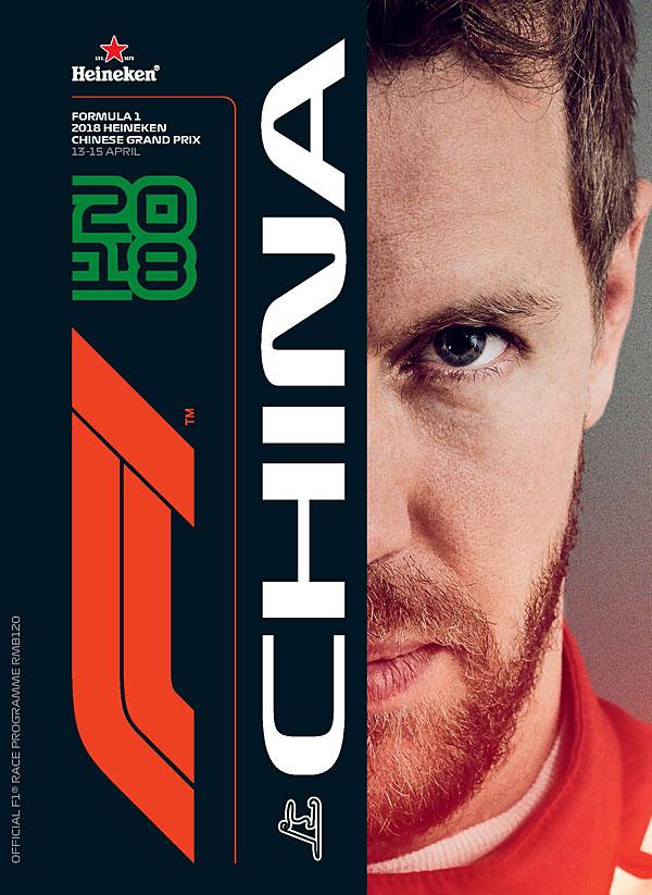 Portada programa oficial Gran Premio de China 2018