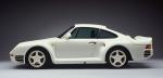 Salón del Automóvil de Frankfurt de 1985
