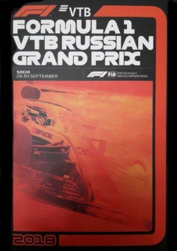 Póster Gran Premio de Rusia 2018