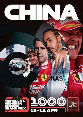Póster Gran Premio de China 2019