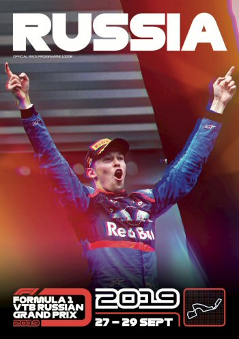 Póster Gran Premio de Rusia 2019