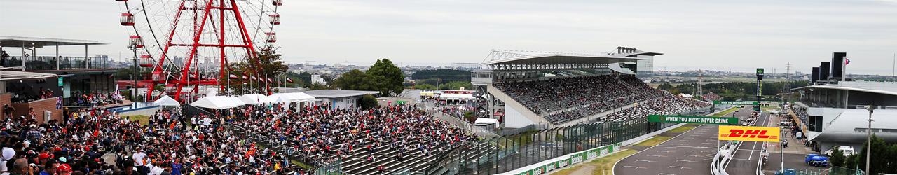 Gran Premio de Japón de 2019, Foto: Renault F1 Team