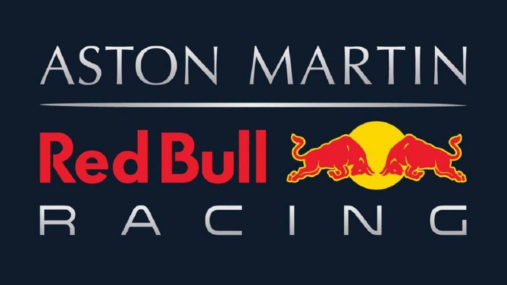 Logo Aston Martin Red Bull Racing