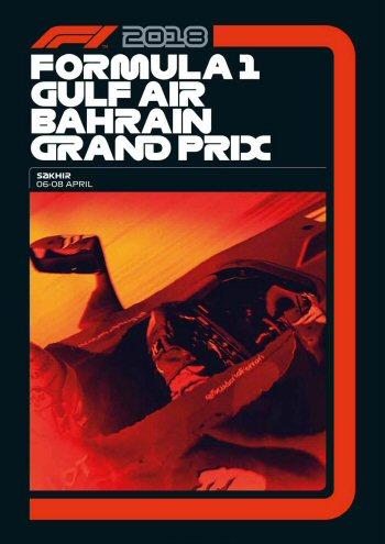 Póster Gran Premio de Bahrein 2018