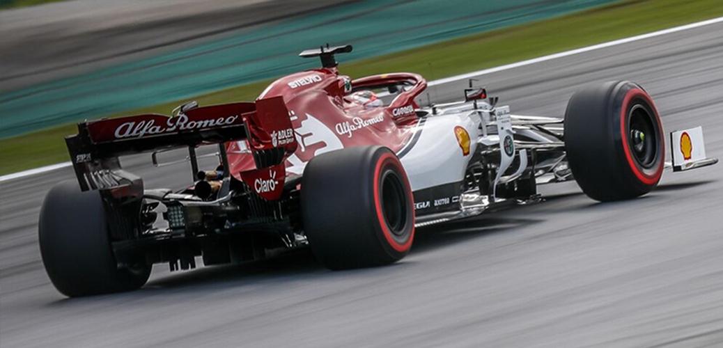 Alfa Romeo-Ferrari C38, Gran Premio de Brasil, Foto: Alfa Romeo