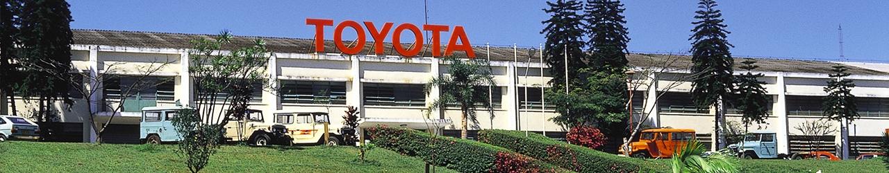 Factoría de Toyota en Brasil