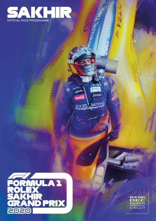Póster Gran Premio de Sakhir 2020
